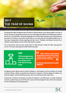 2017: The Year of Giving