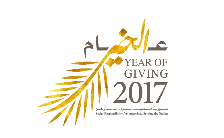 The inspiring initiatives of UAE's Year of Giving
